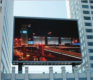 强力巨彩LED户外显示屏教你该如何选择户外显示屏