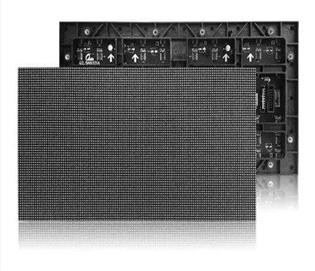 天津强力巨彩LED显示屏在户外广告领域有哪些优势