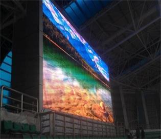 强力巨彩LED显示屏调整色调有哪些技巧